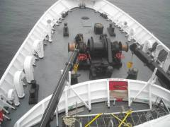 This is the Fairweather's foredeck.