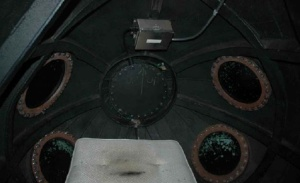 Bow Chamber